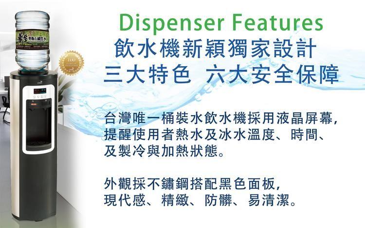 華生 桶裝水 瓶裝水